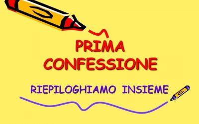 Prima Confessione (schede)